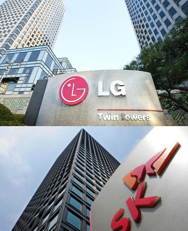 """LG에너지솔루션 """"SK이노베이션, 정당한 투자계획 폄하하지 말라"""""""
