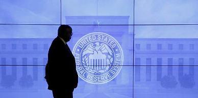 글로벌 투자자들, 왜 FOMC·파월 입에 주목할까