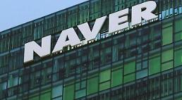 .Naver expands clout in online and offline markets thru tie-up with Shinsegae.