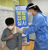 [コロナ19] 新規感染者469人発生・・・地域感染452人・海外流入17人