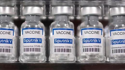 Việt Nam nhận 1.000 liều vắc xin Sputnik V của Nga trao tặng