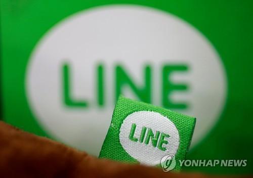 日라인, 이용자 개인정보 中 유출 의혹 논란