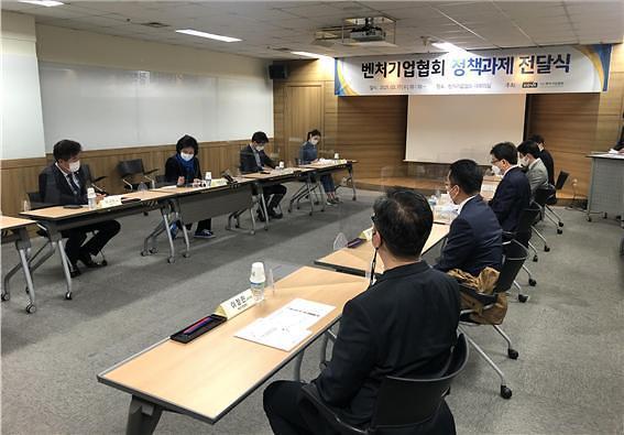 """""""글로벌 벤처 스케일업""""...벤처업계, 박영선 후보에 정책 제안"""