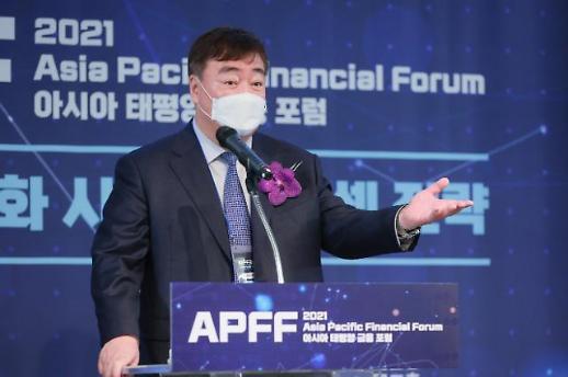 """中国驻韩国大使邢海明:欢迎韩方深化""""新南方""""与""""一带一路""""对接"""