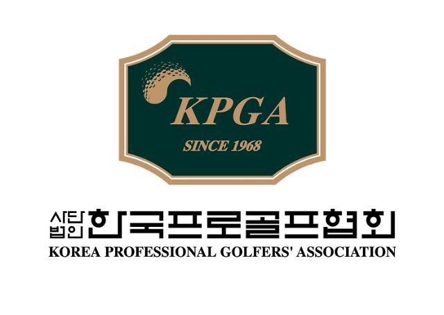 KPGA 코리안투어, 최다 상금 규모에 도전한다
