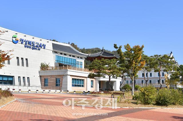 경북교육청, 코로나19 학생 간 거리두기로 초등학교 1~3학년 35교 43학급 증설