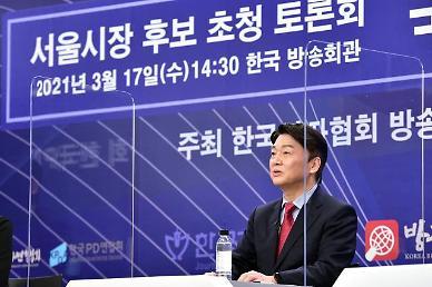[4‧7재보선] 안철수, 김종인 부인까지 저격…'女 상황제' 반박