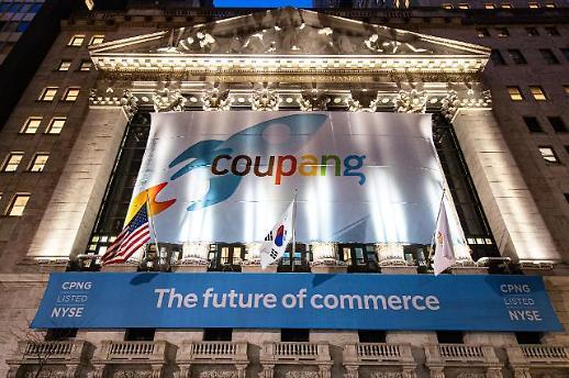 """Coupang市值蒸发近20万亿韩元 """"韩版亚马逊""""盛名之下其实难副"""