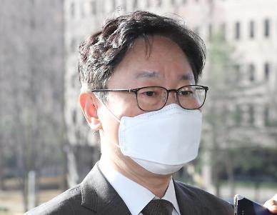 [속보] 박범계 한명숙 사건 위법·부당수사 합동감찰
