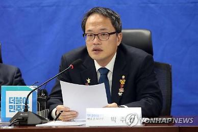 [법안 땅땅땅] 박주민, 부동산 차명 소유 방지 '부동산실명법' 발의