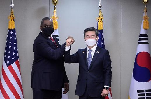 韩美防长举行会谈 强调同盟重要性