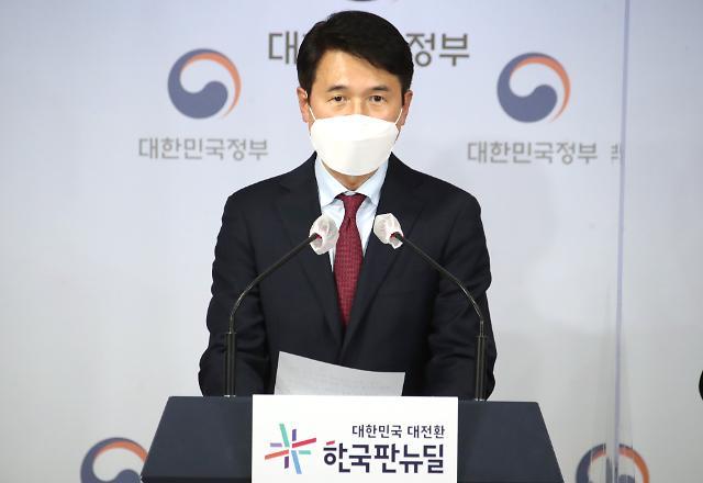 [단독] 안 팔면 패가망신 으름장 놓던 정부 LH퇴직자 1500명 조사 안 한다