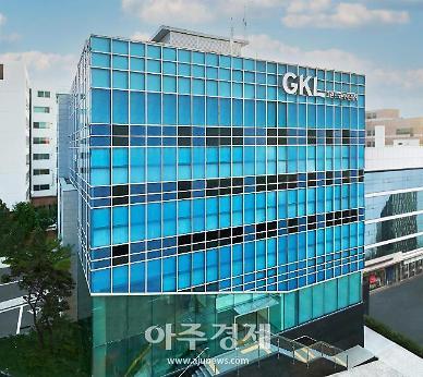 GKL, 관광 관련 3개 대학·32개 고등학교와 산학협력 협약체결