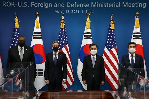 """韩美外长防长""""2+2""""会议在首尔举行"""