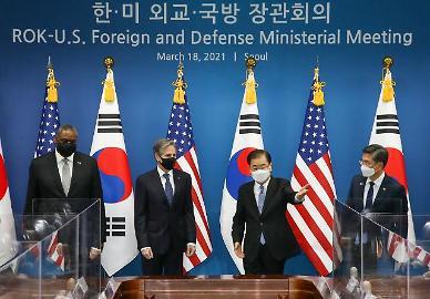 정의용 북한 비핵화 아닌 한반도 비핵화가 옳은 설명