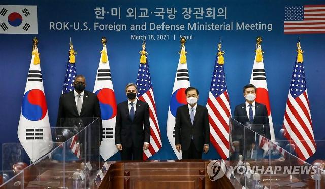 서욱 국방 주장 전작권 전환 가속화 물거품