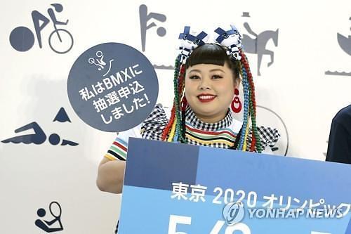 """""""돼지 분장해서..."""" 日도쿄올림픽 여성 비하 논란"""