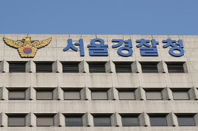 서울경찰청, 재보선 앞두고 선거사범 단속 돌입