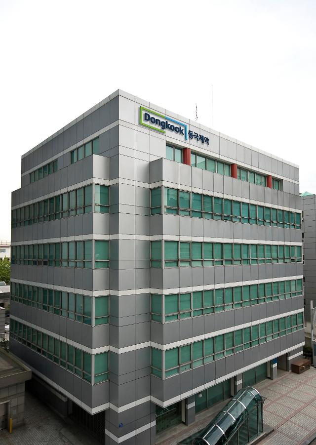Dongkook Pharmaceutical to test Teicoplanin antibiotic as COVID-19 treatment