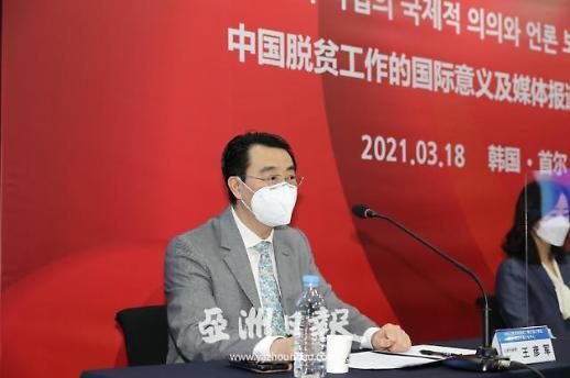 王彦军等出席媒体报道实践论坛并进行主旨发言