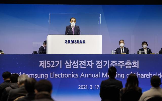 TSMC 잡겠다는 삼성의 '파운드리 근자감' 3대 무기