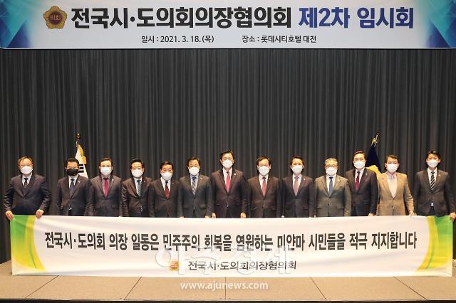 고우현 경북도의회 의장, 4차 재난지원금 대상에 농어업인 포함 촉구