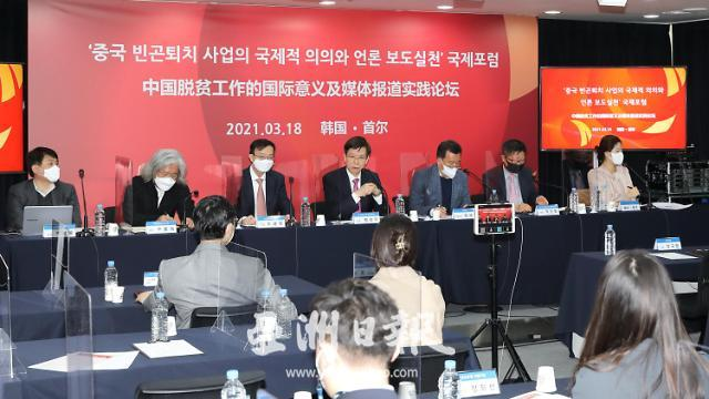 中国脱贫工作的国际意义及媒体报道实践论坛圆桌讨论现场