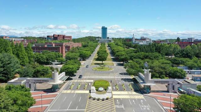 대구대학교, 중소벤처기업부 창업지원사업 선정 3년 연속 3관왕 달성