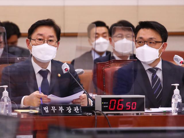 [흔들리는 검찰 위상]②기싸움 공수처·견제구 법무부