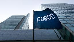 POSCO joins hands with research institutes for efficient extraction of hydrogen from ammonia