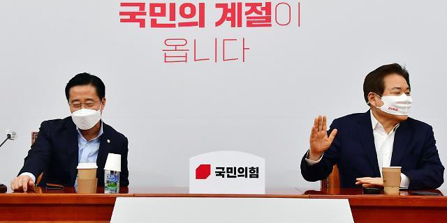 """[4‧7재보선] 오세훈‧안철수, 단일화 무산…""""安측, 진정성 부족"""""""