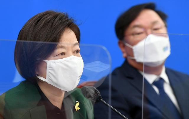 [4·7 재보선] 고민정 이어 진선미·남인순도 박영선 캠프서 사퇴
