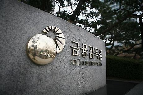 금융 감독원, '석회 위기'한국-신한 제재 재판 종결 연기
