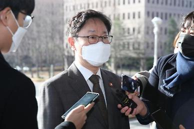 박범계 한명숙 사건 부장회의에 고검장 참석 수용