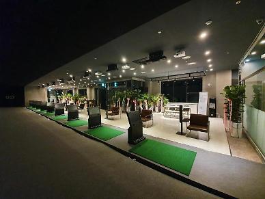 김효주, 원주에 골프 아카데미 오픈