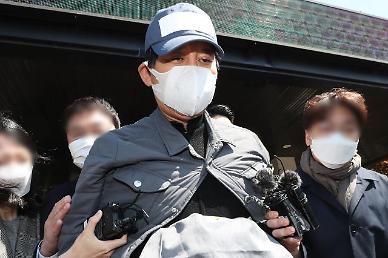 라임 로비 의혹 김봉현 재판 코로나19로 또 연기