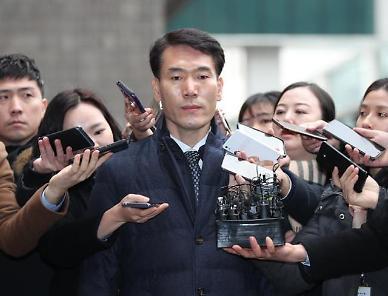 국정원 댓글공작 위증 김병찬 전 용산서장 유죄 확정