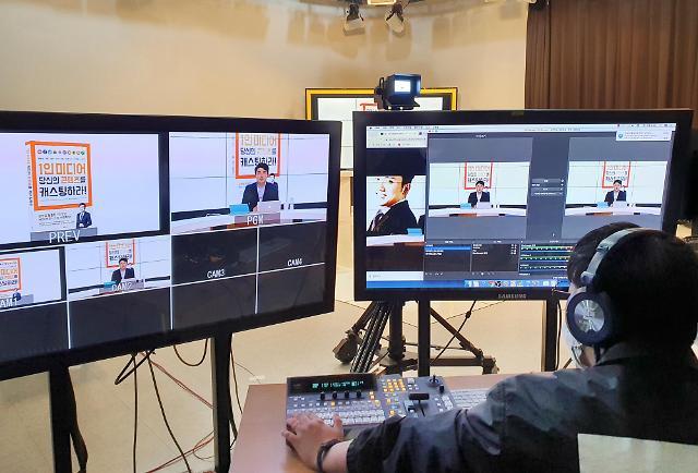 KT·중기유통센터, 소상공인 1인 크리에이터 교육 종료…성장 지원
