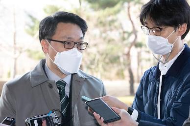 김진욱 이규원 사건, 검사면접 뒤 직접수사 여부 결정