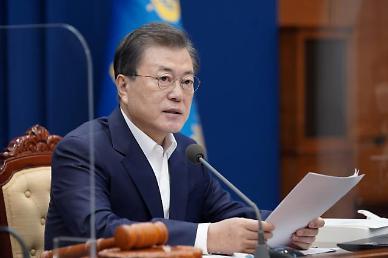 [한국갤럽] 文지지율, 두 달 만에 취임 후 최저치…LH 사태 여파로 서울·PK 폭락