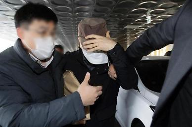 경찰 땅투기 의혹 17일만 LH 직원 첫 소환조사