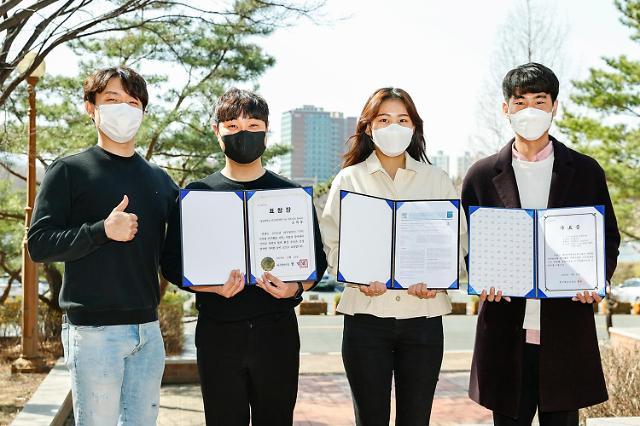 영남대학교, 학생동아리, '타이타늄 합금 연구' 학계·산업계 주목