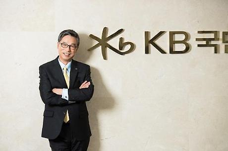 4대 은행, 연봉킹은 '허인 KB국민은행장'…윤종규 회장도 '지주 1위'