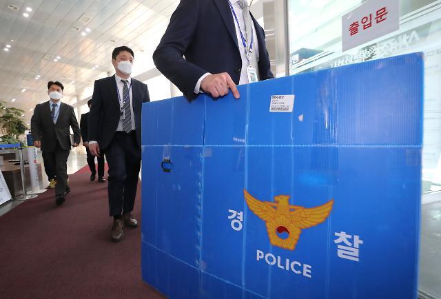 부동산투기 의혹 수사 충남경찰, 행안부 직원 PC 압수