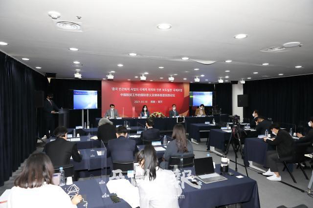 中国脱贫工作的国际意义及媒体报道实践论坛在韩顺利举行
