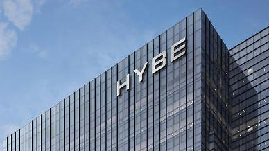 BTS label changes corporate name to HYBE to herald new start before moving into new building