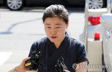 서울중앙지검, 법세련 고발 임은정 사건 형사2부에 배당