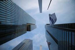 全国で最も高い住宅は故李健熙サムスン会長の自宅・・・「公示価格431億5000万ウォン」