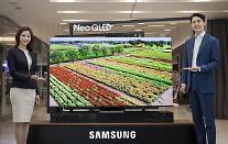 サムスン「ネオQLED」、業界初のドイツ「ゲーミングTV性能」認証
