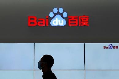 [중국기업] 바이두, 홍콩증시 상장으로 제2 전성기 맞을까